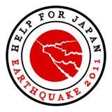 Hulp voor Japan - Aardbeving 2011 Stock Foto
