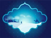 Hulstmaand van Ramadan, nachtachtergrond Weergeven van een Moskee in maanlichtwoestijn stock illustratie