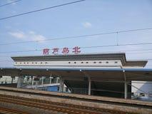 Huludao-S-Bahn-Bahnhof, die Fenster der Halle stockfotos