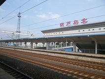 Huludao-S-Bahn-Bahnhof, die Fenster der Halle lizenzfreie stockfotografie