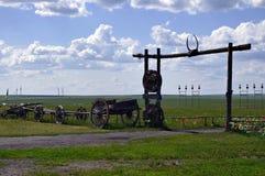 Hulunbuir Pasture Land Royalty Free Stock Image