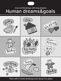 Human dreams and goals flat icon set black and white Royalty Free Stock Photo