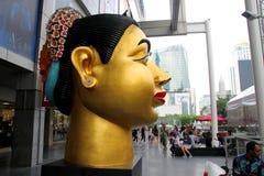 Human face art Stock Photography