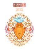 Human hands holding vintage tea Samovar (self-boiler) heated met Royalty Free Stock Photos