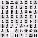 Human resources and management icons set. Human resources and management icons set Created For Mobile, Web, Decor, Print Products, Applications. Black icon Stock Illustration