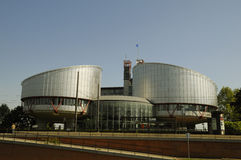 Human rights building in Strasbourg (France) Stock Image