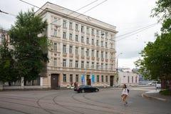 Humanitärt institut för MIIT i Moskva 17 07 2017 Royaltyfria Bilder