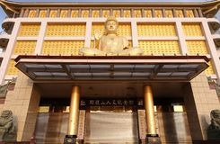 The Humanities Memorial Temple in Southern Taiwan Stock Photo