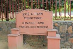 Humayuns Tomb New Delhi India. Humayuns Tomb signage in New Delhi India Royalty Free Stock Image