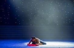 Humble à dança tema-moderna da revolução cultural da poeira- imagem de stock