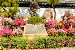 The Humble Administrator's Garden Royalty Free Stock Images