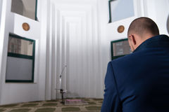Humble Businessman Muslim Prayer In Mosque Stock Photos
