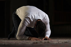 Humble Muslim Prayer. Adult Muslim Man Is Praying In The Mosque Stock Images