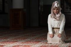Humble Muslim Prayer Woman Stock Image