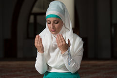 Humble Muslim Prayer Woman Stock Photography