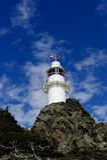 Hummer-Bucht-Leuchtturm, Neufundland, Kanada Lizenzfreie Stockbilder