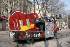 Humorina em Odessa, abril 1, 2011, Ucrânia Imagem de Stock Royalty Free