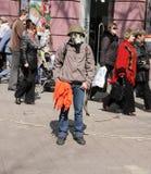 Humorina en Odessa, el 1 de abril de 2011, Ukrainer Fotografía de archivo