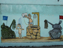 Humoristas против войны, Santa Clara, Кубы иллюстрация вектора