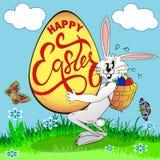 humorystyczny obrazek na wielkanocy Przepocony królik trzyma jajko z powitaniem ilustracja wektor
