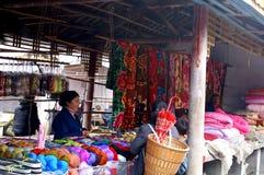 Hunan Stock Photo
