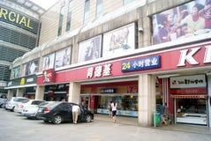 Hunan changsha, kfc restaurants in china Stock Photography
