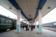 Hunan china: huaihua railway station Royalty Free Stock Photos