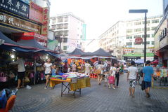 Hunan Huaihua, China: farmers market Royalty Free Stock Photos