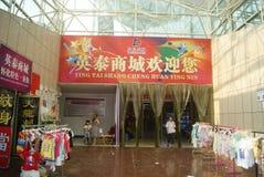 Hunan Huaihua, China: Yintai mall Stock Images