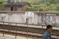Hunan Xinhua Railway Station, in China Royalty Free Stock Photo