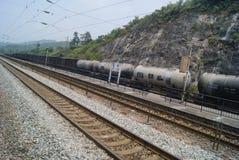 Hunan Xinhua Railway Station, in China Stock Images