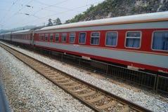 Hunan Xinhua Railway Station, in China Royalty Free Stock Photos