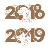 Hund 2018 Svin 2019 stock illustrationer