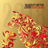 Hund, Symbol von 2018 auf dem chinesischen Kalender Karte des guten Rutsch ins Neue Jahr 2018 für Ihre Flieger und Grußkarte Vekt Stockfotos