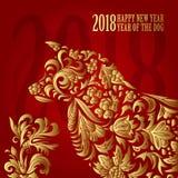 Hund, Symbol von 2018 auf dem chinesischen Kalender Karte des guten Rutsch ins Neue Jahr 2018 für Ihre Flieger und Grußkarte Vekt Lizenzfreies Stockfoto