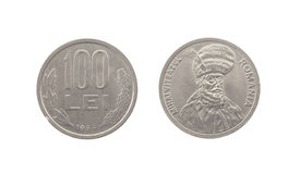 Hundert Rumänien-Leu Lizenzfreie Stockfotos