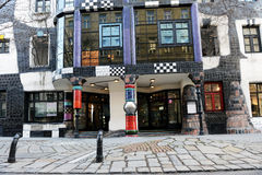 Hundertwasser museum i Wien arkivbilder