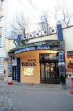 Hundertwasserhaus Стоковые Фото