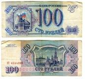 hundra en roubles russia Arkivfoton