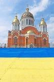 Hundra-meter den jätte- flaggan på invallningen, Kyiv, Ukraina Royaltyfri Bild