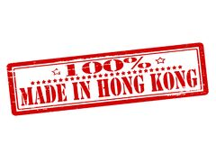 Hundra procent som göras i Hong Kong stock illustrationer