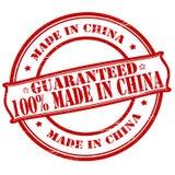Hundra procent som göras i Kina royaltyfri illustrationer