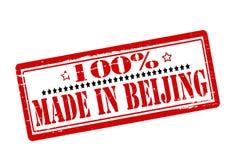 Hundra procent som göras i Peking stock illustrationer