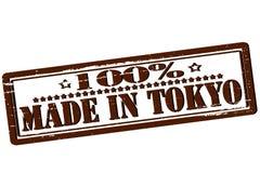 Hundra procent som göras i Tokyo vektor illustrationer