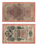 hundra rubles Royaltyfria Foton