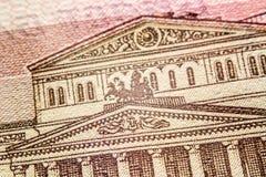 Hundra sedel för rysk rubel, slut upp Arkivbilder