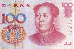 Hundra yuan, kinesiska pengar Fotografering för Bildbyråer