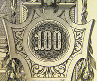 Hundred. Fragment old banknote par value of hundred Royalty Free Stock Photography