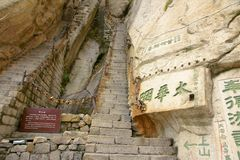 Hundred Chi Gorge Royalty Free Stock Image