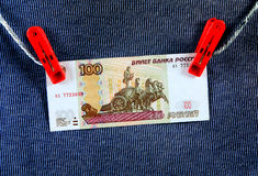 Hundred Roubles on the Rope Stock Image